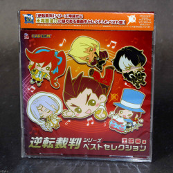 Ace Attorney Gyakuten Saiban Series Best Selection: Odoroki