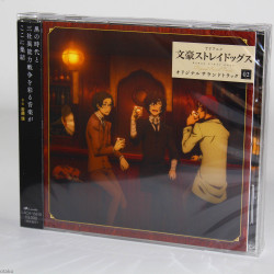 Bungo Stray Dogs - Original Soundtrack 2