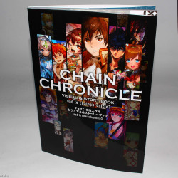 Chain Chronicle - Visual and Story Book: Road to Chain Chronicle 3