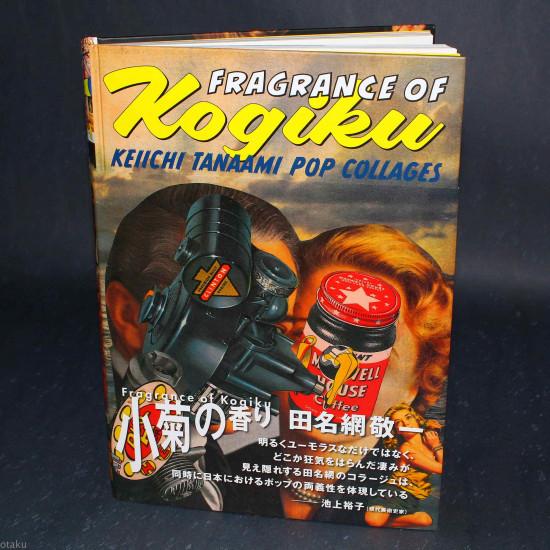 Fragrance of Kogiku: Keiichi Tanaami Early Pop Collages
