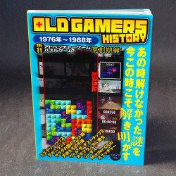 Old Gamers History - Vol. 11 - Early Adventure and Puzzle Games