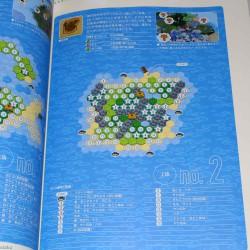 Animal Crossing Doubutsu no Mori amiibo+ Zutto Zutto Asobu Hon