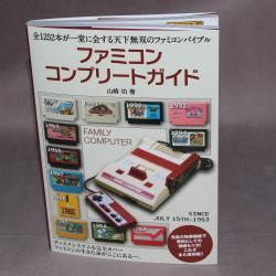 Famicom Complete Guide