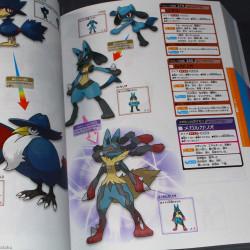Pokemon Pocket Monsters Sun Moon Official Guide Book - Alola