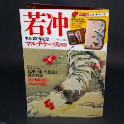 Ito Jakuchu 300th Anniversary Book