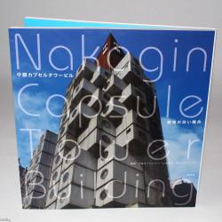 Nagagin Capsule Tower - Kisho Kurokawa