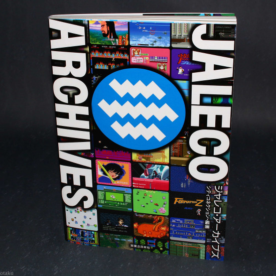 Jaleco Archive - Game Guide Book