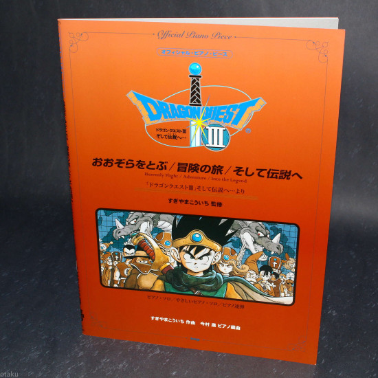Dragon Quest III - Piano Score Book