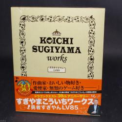 Koichi Sugiyama Works - Dragon Quest - Piano Score Book