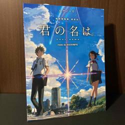 Your Name / Kimi no Na wa - Radwimps - Piano Score Book