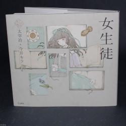 Otome no Hondana 1: Osamu Dazai / Kira Imai - Joseito