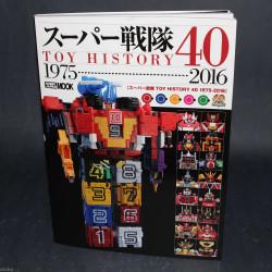 Super Sentai Toy History 40: 1975-2016 - Robot Mecha