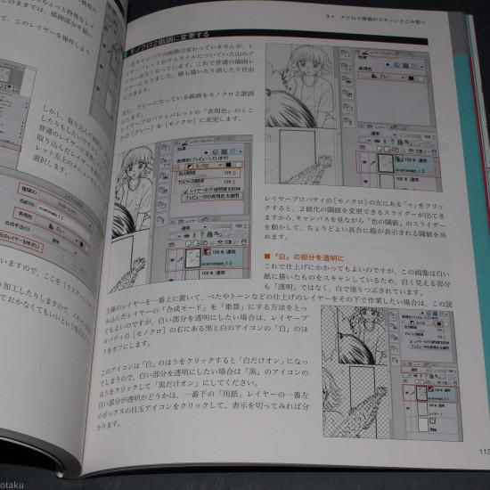 CLIP STUDIO PAINT Digital Manga Techniques
