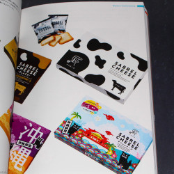 Gotta Have It! The Best Packaging Designs of Hit Products