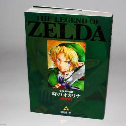 Legend of Zelda Ocarina of Time Complete