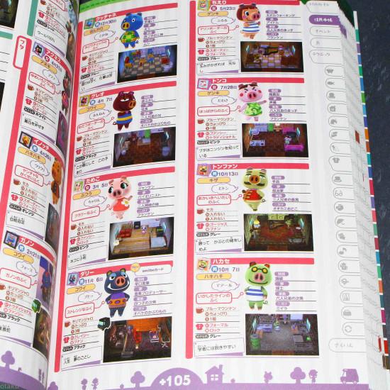 Animal Crossing Doubutsu no Mori amiibo+  Guide Book