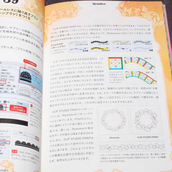 CLIP STUDIO PAINT Technical Guide