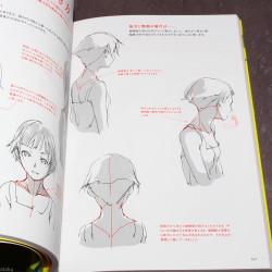 Kamiwaza Sakuga: Beginner's Guide to Character Drawing