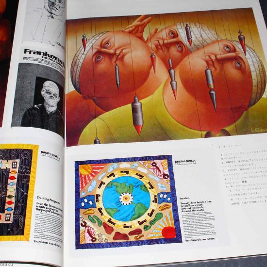 Idea International Graphic Art And Typography - 134