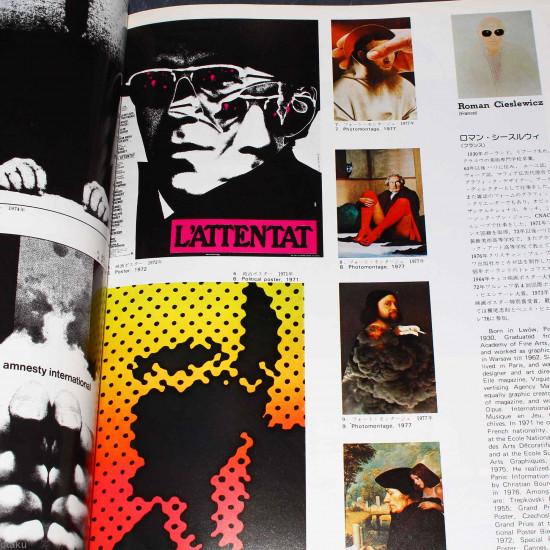 Idea International Graphic Art And Typography - 150