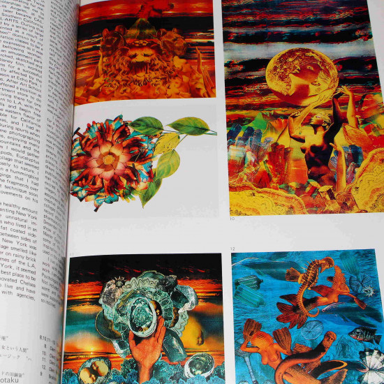 Idea International Graphic Art And Typography - 149