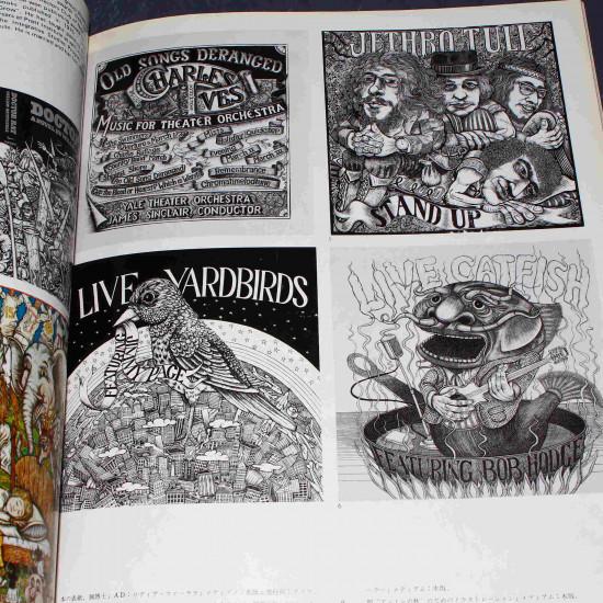 Idea International Graphic Art And Typography - 143