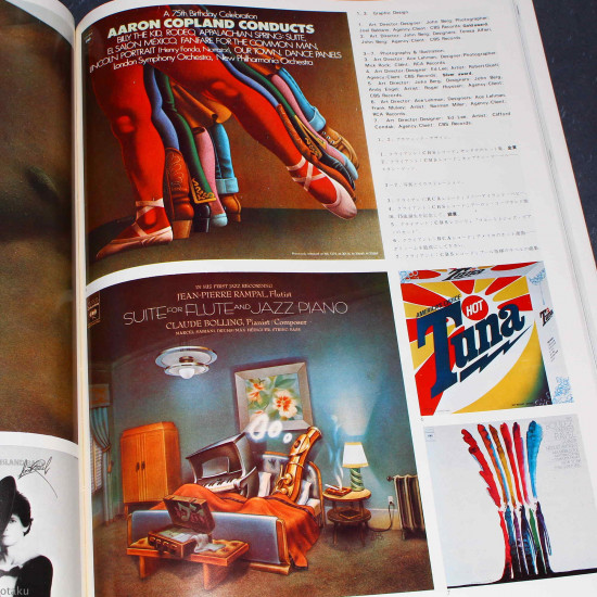 Idea International Graphic Art And Typography - 140