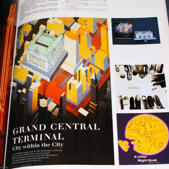 Idea International Graphic Art And Typography - 199