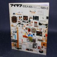 Idea International Graphic Art And Typography - 165