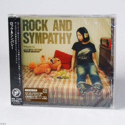 ROCK AND SYMPATHY: Tribute to the pillows