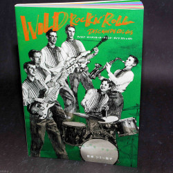 Wild Rock 'n' Roll Disc Guide Book 50's and 60's