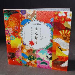 Hannari: Kyoto Nurie Coloring Book
