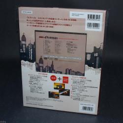 JimuinG no Piano Asobi - DVD and Music Score Book