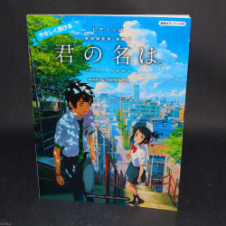 Your Name / Kimi no Na wa - Radwimps - Piano Solo Score Book