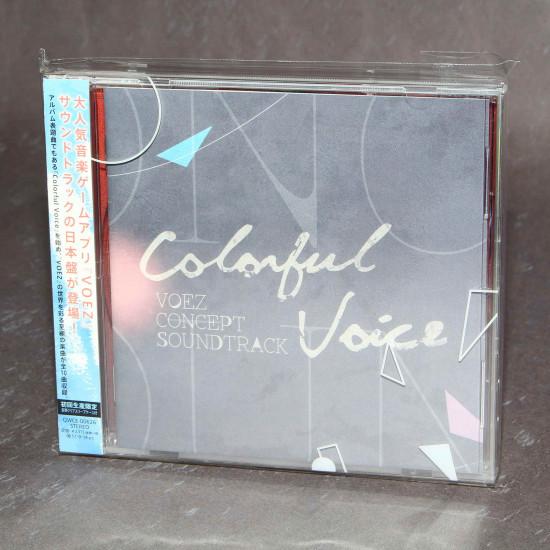 Voez Concept Soundtrack - Colorful Voice