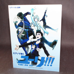 Yuri on Ice - Piano Solo Music Collection - Score Book