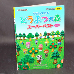 Animal Crossing - Super Best Piano Solo Score Music Book