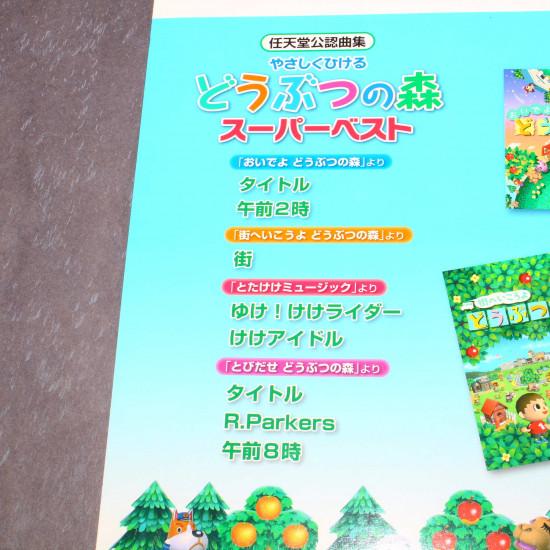 Animal Crossing - Super Best Piano Solo Score Music Book