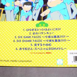 Mr. Osomatsu / Osomatsu-san - Piano Solo Music Score Book