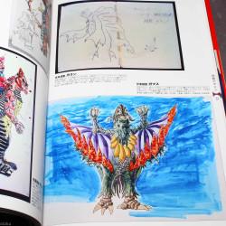 Ultraman Kaiju Artworks 1971-1980