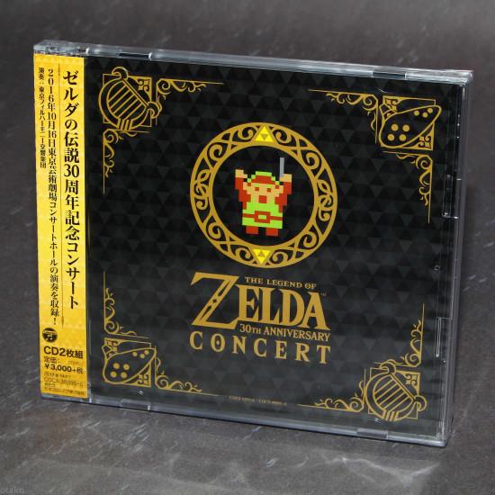The Legend of Zelda: 30th Anniversary Concert