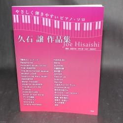 Joe Hisaishi Collection - Easy Piano Solo Music Score Book