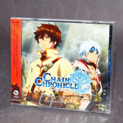 Chain Chronicle: The Light of Haecceitas - Original Soundtrack