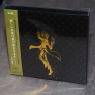 Kingdom Hearts Orchestra: World Tour Album
