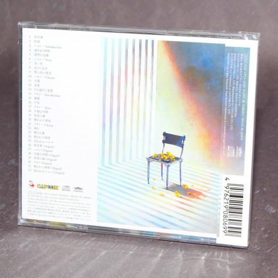 Toraware no Paruma / Imprisoned Palm - Original Soundtrack