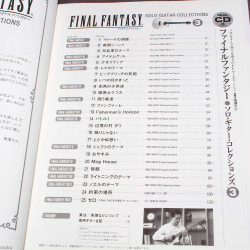 Final Fantasy Solo Guitar Collections Vol. 3 Tab Music Score and CD