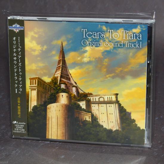 Tears To Tiara Original Soundtrack Vol. 1