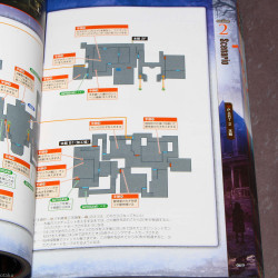 Resident Evil 7: Biohazard Kaitai Shinsho - Game Guide Book