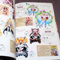 Brave Sword x Blaze Soul - Official Visual Book