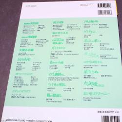 Studio Ghibli 100 - Piano Solo Music Score